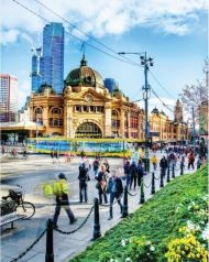 Flinders Street POV - 1 of 3 - Framed